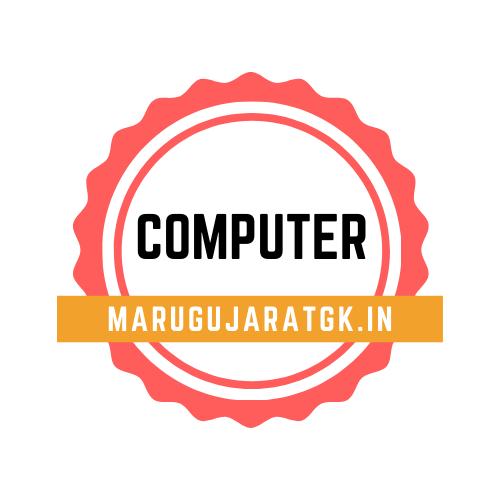 Computer book in Gujarati