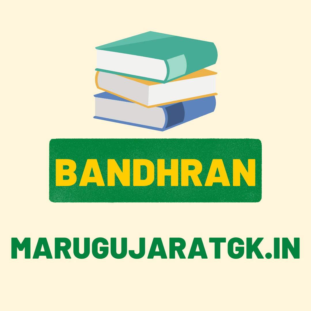 bandhran