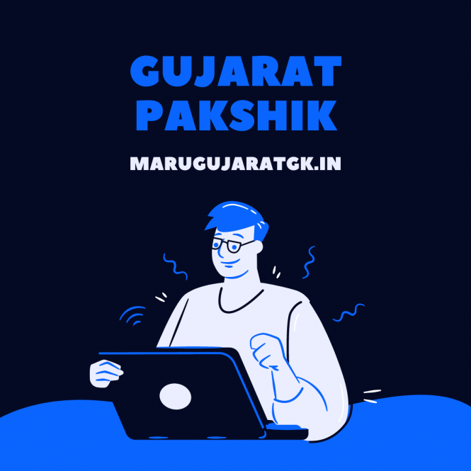 Gujarat Pakshik